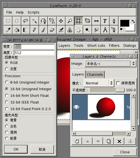 Cinepaint open source graphics software for movie makers Open source graphics software