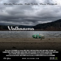 valkaama_poster2 (200 x 200)