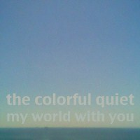 the quiet (200 x 200)