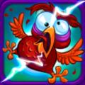 bird_zapper