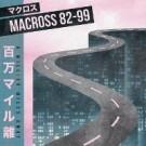 macros82-99_amillionmilesaway_200x200